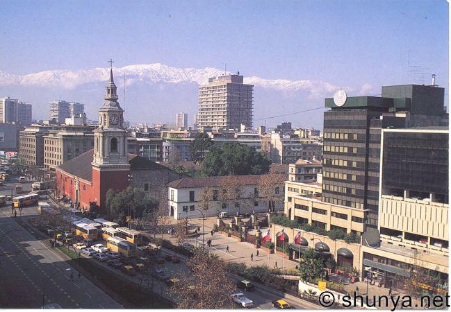 Vacances au Chili